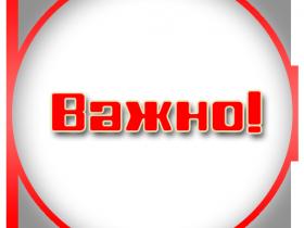 Прокуратура Хайбуллинского района провела проверку деятельности предприятия, которая не выплачивала своим работникам заработную плату