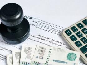 Федеральная налоговая служба напоминает о возможности получения услуг на Едином портале госуслуг