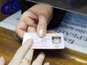 Внесены изменения в Правила проведения экзаменов на право управления транспортными средствами и выдачи водительских удостоверений