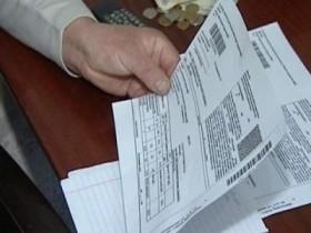 В квитанциях появится новая графа – ТКО. Что это?