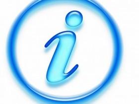 ВНЕСЕНЫ ИЗМЕНЕНИЯ В СТАТЬЮ 144.1 УК РФ «НЕОБОСНОВАННЫЙ ОТКАЗ В ПРИЕМЕ НА РАБОТУ И НЕОБОСНОВАННОЕ УВОЛЬНЕНИЕ ЛИЦА, ДОСТИГШЕГО ПРЕДПЕНСИОННОГО ВОЗРАСТА»